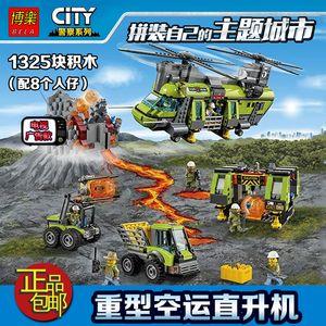 Şehir Polis Serisi Blokları Volkana Macera Ağır Havalı Helikopter Bina Oyuncaklar Ile Araç İstasyonu Otobüs Setleri Kitleri Helikopterler Arms Kamyon Tutuklama Devriyesi