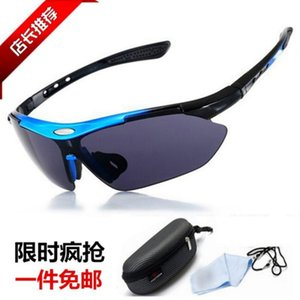 Cycling glass night vision mountain bike electric motorcycle outdoor equipment men's and women's sports running goggl