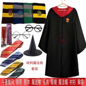 Harry Potter's Cape, Magic Robe, lo stesso costume di performance, costume cosplay di Halloween