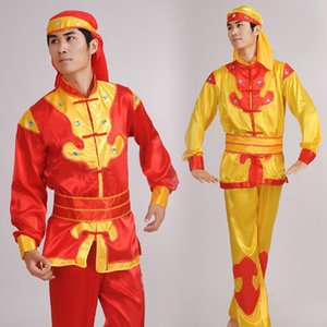 Chinois Mâle Yangko Costume Dragon Dance Vêtements Lion Vêtements Folk Taille Taille 18 Études