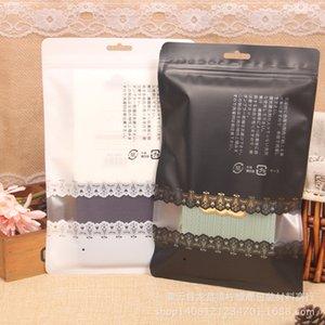Sous-vêtements japonais Emballage Sac Bottoms T-shirt Self Scelling Shaker Maillot De Maillot De Maillot De Maillot De Maillot De Maillot De Maillot De Maillot De Maillot De Vêtements Pour Enfants Vêtements Chaussettes