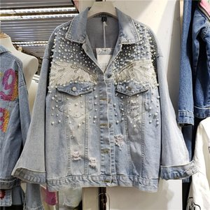 Women's Jackets 2021 Spring Pockets Diamond Denim Jacket Fashion Pearl Beaded Loose Jean Coats Slimming Top Women Korean