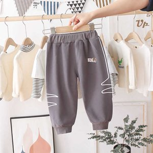 Boys' spring and autumn single 2021 new boys' baby thin children's cotton sweat can be openedQGDC