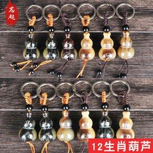Ox Gourd Yak 12 Chinese Zodiac Ping'an Horn Gourdfashion Creative Car Key Chain