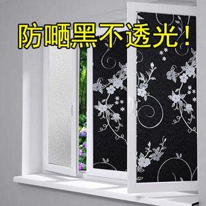 Upgrade Sunshade Glass Stickers, Opaque Balcony Sliding Door Window Pattern, Sunscreen, Heat Insulation and Waterproof