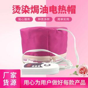 Heating evaporation electric nursing Bureau Oil inverted film household hair dyeing and perm cap female