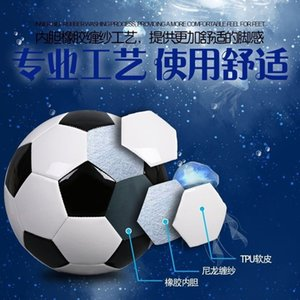 Children's 4 training 5 adult game wear-resistant explosion-proof No. 3 foot ball for primary school students