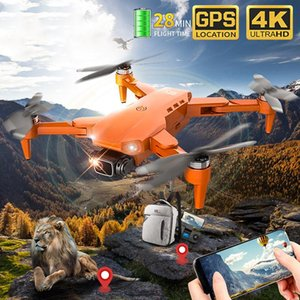 Drones L900 PRO Drone 4K GPS Professional Dual HD Camera Brushless Motor 5G WIF FPV Foldable Quadcopter RC Distance 1200M VS SG906 Pro