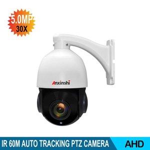 30X 광학 줌 AHD IR LED DWDR 팬 틸트 줌 자동 추적 고속 돔 PTZ 카메라 IP 카메라