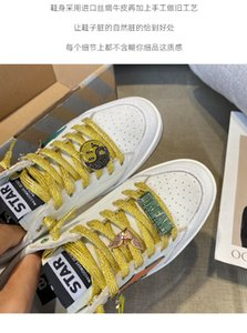 Italy Man women's small dirty shoes new graffiti retro inside increased cowhide star made old dirty shoes smiling face board shoes 34-45