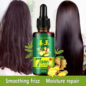 30ml Unisex Hair Growth Serum Essence Anti Loss Repair Damaged Oil Growing Faster Nutritious Care TSLM1
