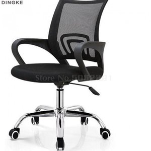 Living Room Furniture Computer Chair Office Lifting Staff Netting Meeting Training Boss Concise