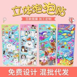 Children's Cartoon Stickers Paste Baby Diary Reward Animal Bubble 6MUS723