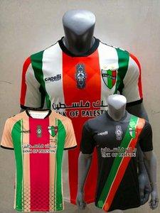 2021 2022 CD 팔레스타노 축구 유니폼 칠레 Cutierrez Campos Rosende Orres 홈 멀리 3 위 202 22 축구 셔츠