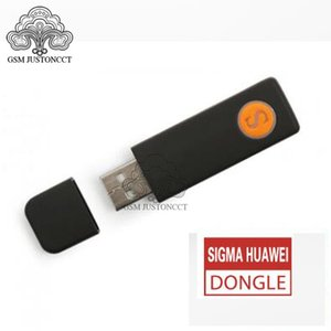 SigmaKey Huawe Edition is a mobile flashing and unlocking software tool,specially designed to service the latest HuaweiHiSilicon
