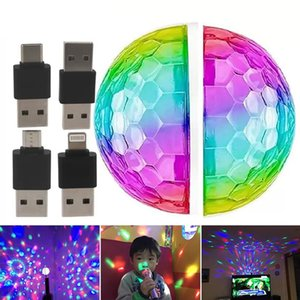 LED Effect lights 5V Double magic ball dj lighting music control disco colorful leds stage light Christmas holiday party kids gift