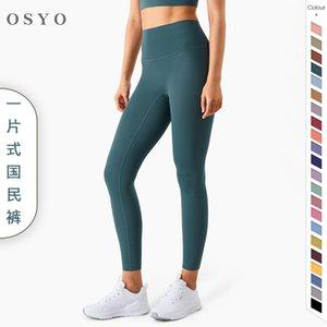 2021 Новая пружинная нота кожи чувствовать голой кармана Lulu Йога брюки женские высокие талии фитнес персик бедра легинги