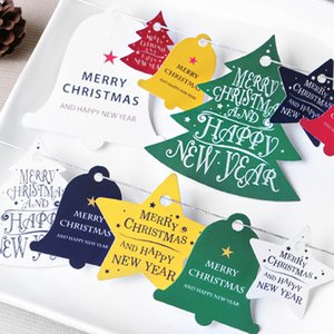 크리스마스 크리 에이 티브 귀여운 작은 카드 jingling 벨 포장 카드 14 재고 있음
