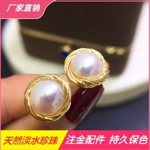 Zhidanshui pearl net red 14K Gold injection wound Earrings WTIA