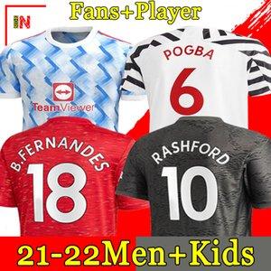 2020 2021 maillots de football Manchester CAVANI VAN DE BEEK B.FERNANDES RASHFORD maillot de football Fat plus la taille chemise 20 21 homme + kit enfants