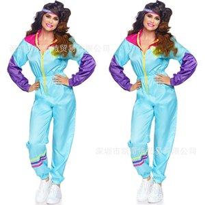 Halloween stage 80's and 90's sportswear dynamic dance sports aerobics ski suit