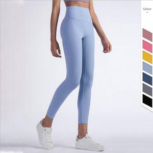 Vnazvnasi 2021 fitness feminino corpo inteiro Leggings 19 cores Correndo calças confortáveis e formfitting yoga mulheres