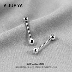 A Jue Ya Sterling Silver S925 silver tongue ring breast nail temperament personality anti allergy puncture jew