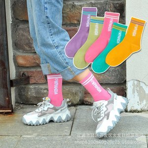 Autumn and winter medium tube four seasons tide warm, soft non fading sports color student campus cotton socks letter