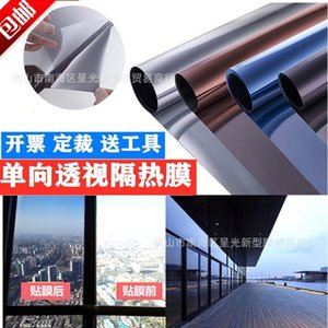 Glass Sticker Film Household Building Window Balcony Insulation Explosion Proof Sunscreen Sunshade Unidirectional Perspective