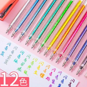 Flash Color Gel Pen Students Use Pen Set Rainbow Hand Account Pen Internet Celebrity Color Changing Notebook for Taking Notes