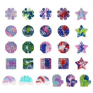 Anti Rat Pioneer Camouflage Raiow Color i Am a Master Children's Mental Arithmetic Sile Decompression Bubble Toys