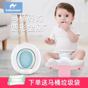 TYRY.HU Baby Pot Portable Silicone Baby Potty Training Seat 3 in 1 Travel Toilet Seat Foldable Blue Pink Children Potty With Bag 2080 Q2