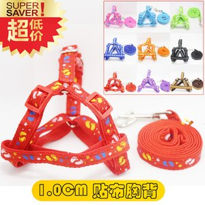 Pet traction rope 1.0cm cover small dog Rope Nylon chest back