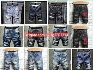 2021 Erkekler Kot Trendy Tüm Maç Mikro-Elastik Klasik Retro Beyaz Yıkanmış Beş Noktalı Pantolon Nakış erkek Denim Şort Boyutu 28-38