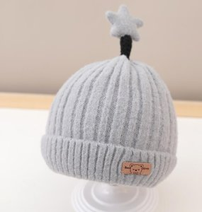 Autumn and winter 2021 baby's woolen cap boys and girls cute super cute warm hat