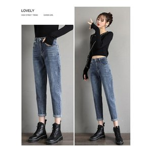 Loose Straight-Legged High-Waisted Jeans Woman Waist Women's Pants Trousers For Female Streetwear Traf Fashion Denim Baggy