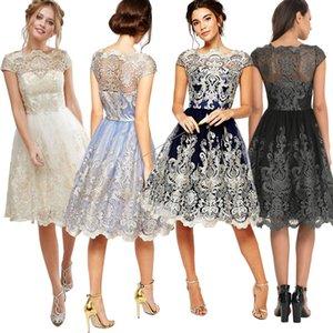 Women's Lace Mesh Embroidery Pompous