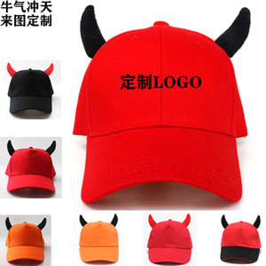 snapbacks Horn baseball cap embroidered women's autumn and winter travel sun hat
