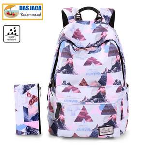 17 18.5inch Water Repellent Casual Women Backpack Nylon Travel Back To School Bag Student Teenage Girls Mochila 210911