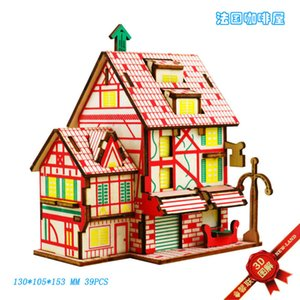 French Cafe Laser Wooden 3d Simulation Puzzle Assembly Steps Diy House Children's Toys GI2B730