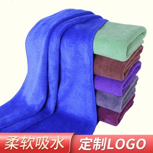 Bath Towel Fine Fiber 75 Towel for Beauty Salon and Barber Shop