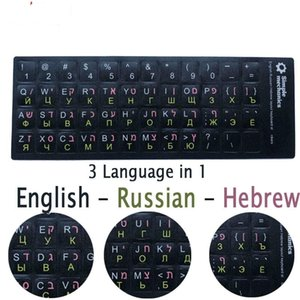 Standard Matte Hebrew Keyboard Sticker Language-English Arabic Russian Letter Film 4 For PC Or Laptop Accessories Covers