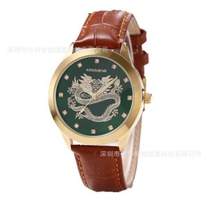 Wrist Jadeite longhuang Tian jade non mechanical men and women pair watch creative que Korean Watch