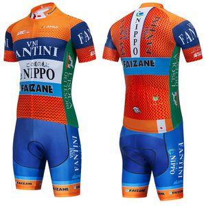 Orange Vini Fantini Radfahren Jersey 20D Shorts MTB MAILLOT BIKE Hemd Downhill Pro Mountain Bicycle Kleidung Anzug
