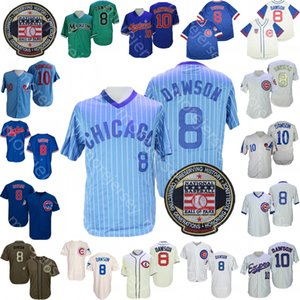Don Mattingly Jersey 8 Green 1929 1942 كريم 1987 Blue Cooperstown 1988 White Pinstripe 2016 WS Gold Baby Blue Player Expos Mesh To الخدمة