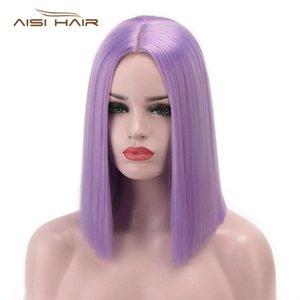 Синтетические парики Я парик 14 '' Короткие прямые фиолетовые / розовые / блондинки цвет тупых разрез Боб для женщин средняя часть природа волос