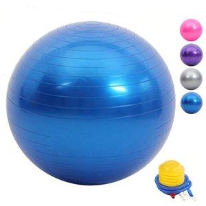 Йога мяч беременных женщин акушерство упражнения фитнес тренажерный зал Обучение кузовным тренировками аэробные шарики для похудения
