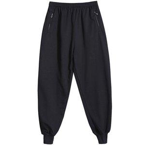 Мужские трековые штаны модные раздел брюки максимум максимум 120 кг мужчин повседневная брюка пробежка бодибилдинг фитнес потерь