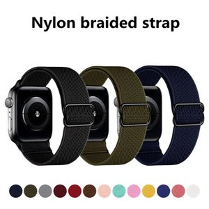 2021 Elastic Strap for Apple Watch Band 42 44mm braid Nylon Solo Loop Bracelet iwatch 42mm Series 5 4 3 38 40mm