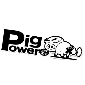 15.5CM*4.5CM Pig Power Inside Blow Out JDM Stickers Decals Racing Car Emblems Fart Funny Cute Car Stickers Black Sliver C8-0189